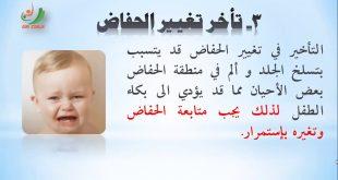 بكاء الطفل الرضيع , تعرفى على سر بكاء طفلك وسر تهديتك له