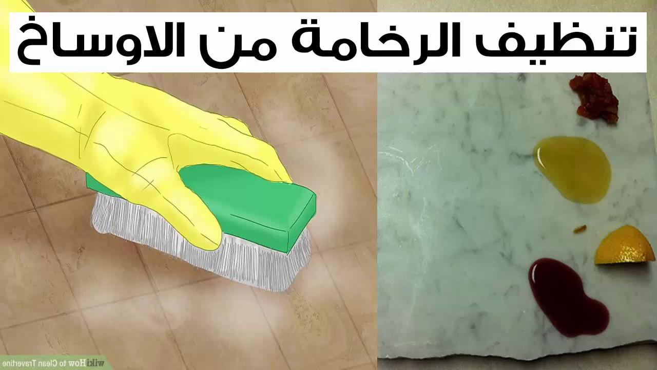صورة تنظيف رخام المطبخ , خلى مطبخك ينور باسهل الطرق