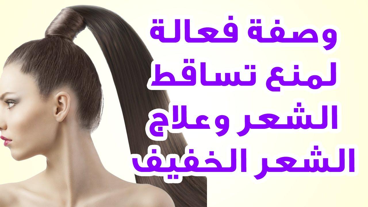 صورة طريقة لمنع تساقط الشعر وتكثيفه , واخيرا اكتشفت ما لانعرفه من قبل لتساقط شعرك 3866 2