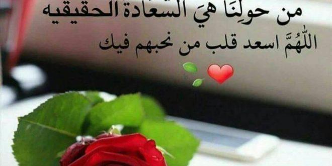 صورة احلى كلمة صباح الخير بالصور , يامحلى ها الكلمه على الصباح