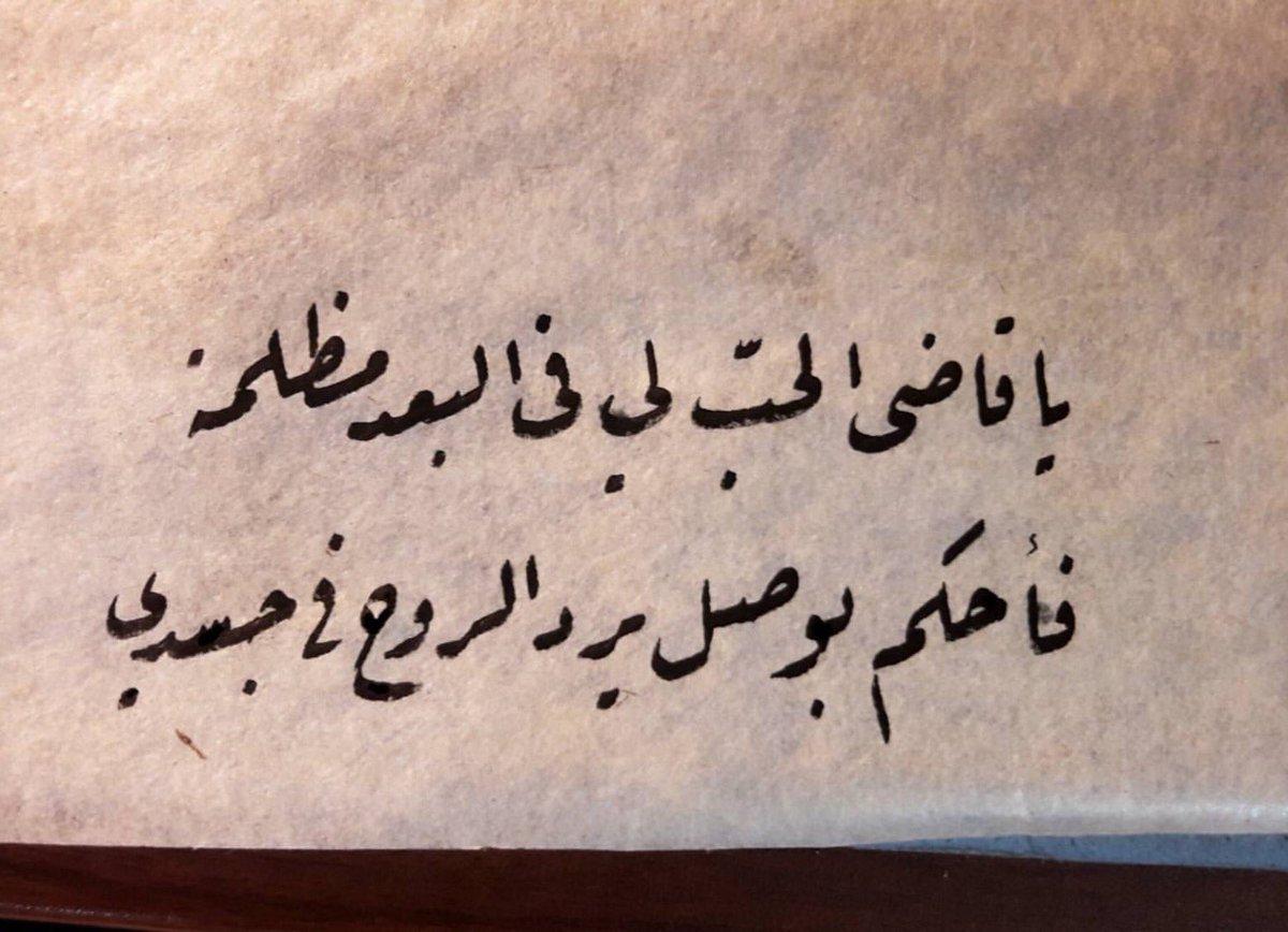 صورة ابيات شعر عن الغزل , اجمل الكلمات