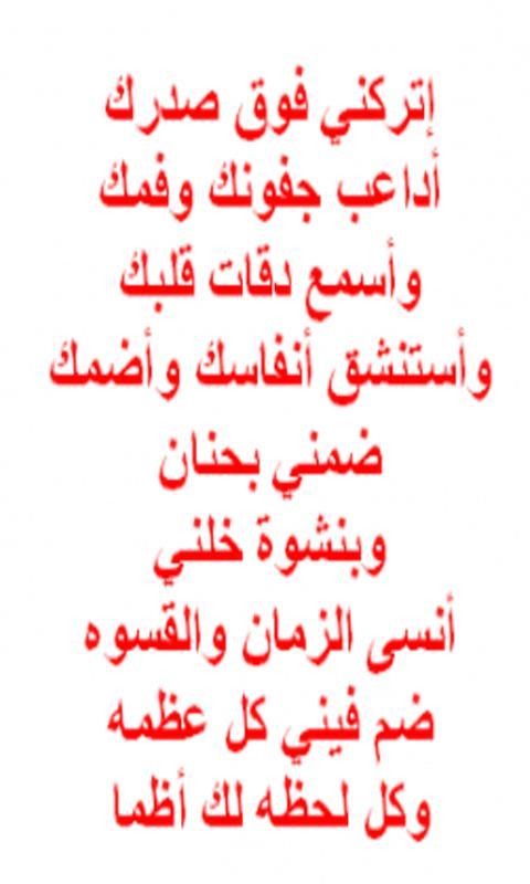 مسجات حب تونسية ارقي الكلام التونسي حنان خجولة