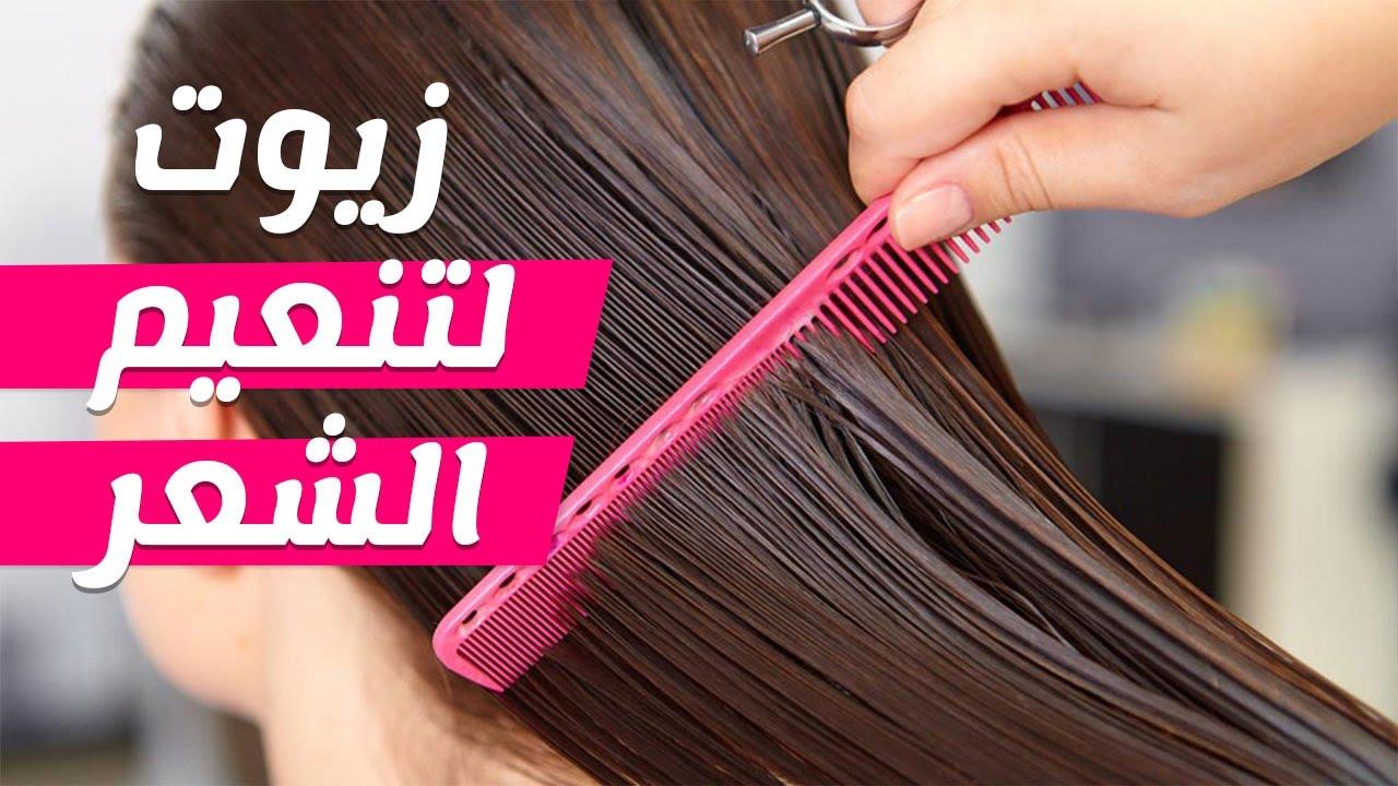 صورة تطويل وتكثيف شعر الاطفال , اسهل الطرق تكثيف الشعر