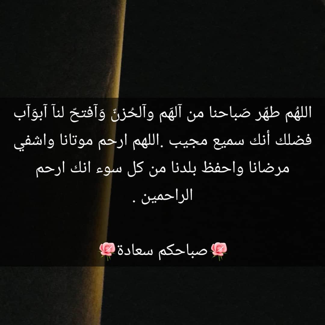 اشعار حزينة عن الفراق كلام فراق موجعة حنان خجولة
