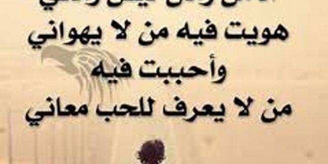 صورة اشعار حزينة عن الفراق , كلام فراق موجعة