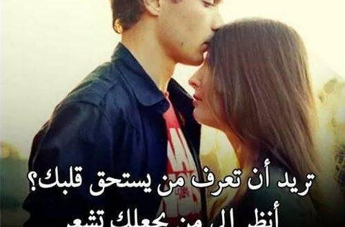 صورة صور حب مع كلمات حب قويه , كلمات العشاق و بس