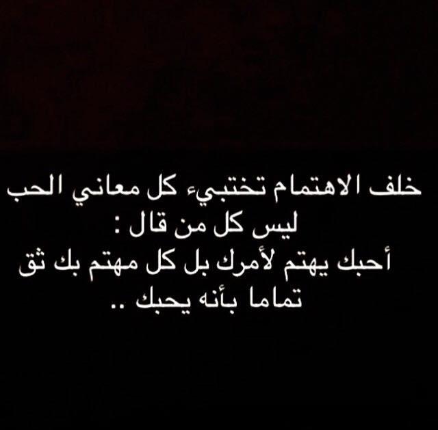 صورة مسجات زعل للحبيب , كلام عتاب مؤثر