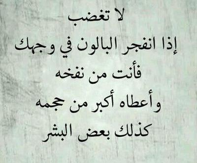 صورة اجمل شعر عن الفراق , قصائد شعريه حزينه