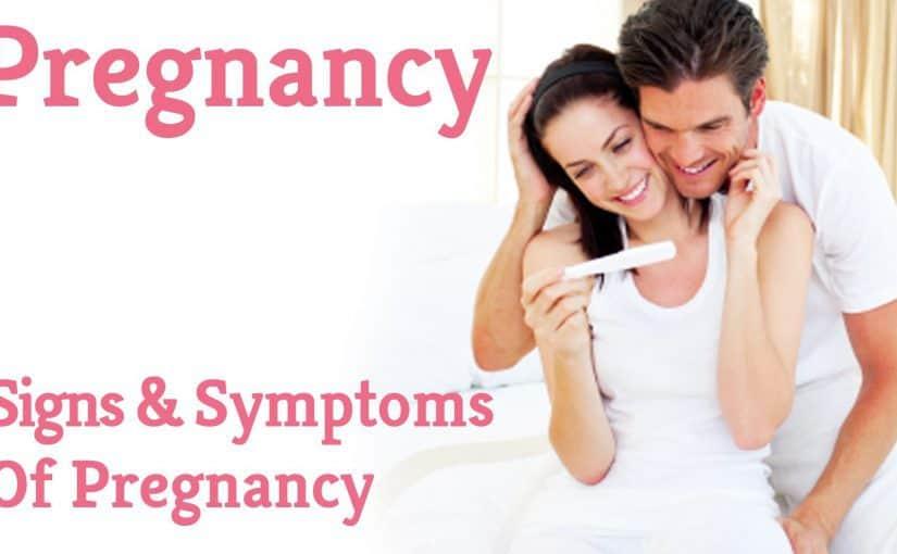 صورة هل يحدث حمل دون فض البكارة , حالات الحمل منها والمراة مازالت عذراء