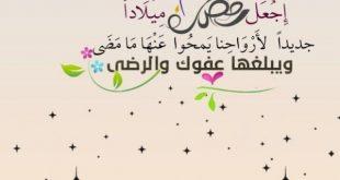 صورة عبارات تهنئة رمضان , رمضان كريم الله اكرم عليكم باذن الله