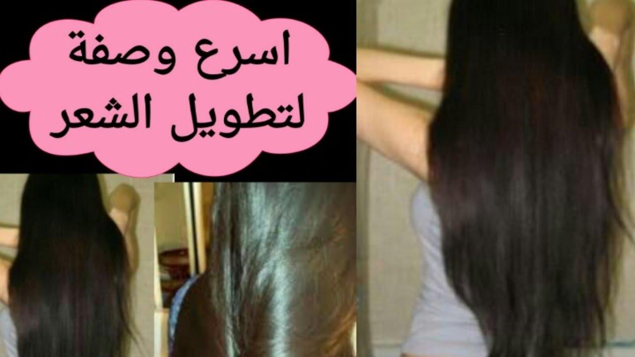 صورة كيفية تطويل الشعر في اسبوع , خلي شعرك يطول في اسرع وقت