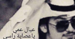 صورة صور على راسي , كلامك على راسي من فوق والله