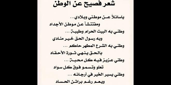 صورة مدح اللغة العربية , من عرف العربية رق طبعه