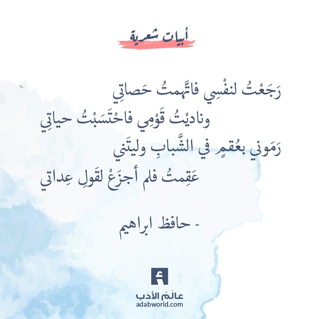 شعر عن اللغة العربية جميل Shaer Blog
