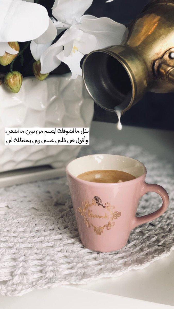 كلمات عن القهوة والحب كلمات معبرة عن القهوة حنان خجولة