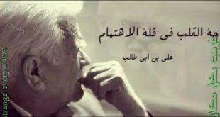 صورة اجمل ما قيل عن تونس , كلمات معبرة في حب تونس