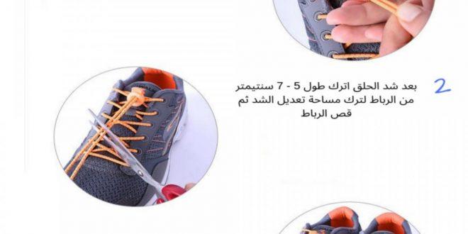صورة طرق ربط الحذاء بالصور , حتى الكبار لا يعرفون هذا الامر جيدا