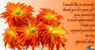 صورة خطاب شكر وتقدير لموظف بالانجليزي , لشكر وتقدير بعض الموظفين ماذا نقدم له