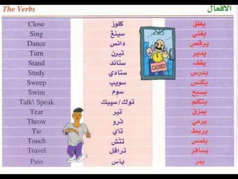 برنامج تعليم اللغة الانجليزية للاطفال بالصوت والصورة مجانا