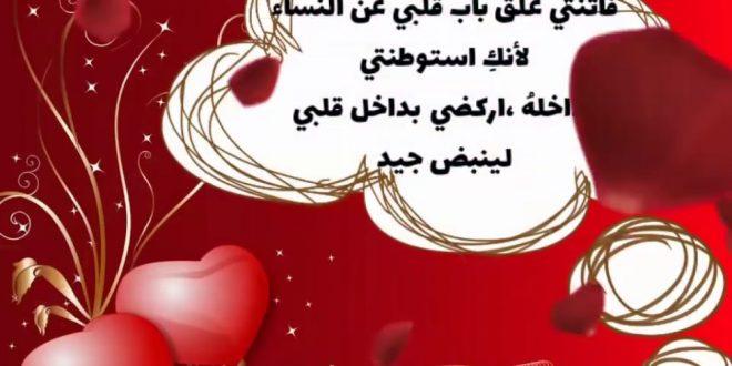 صورة كلمات رسالة حب , اذا اردت اجمل الكلمات في الحب اضغط هنا