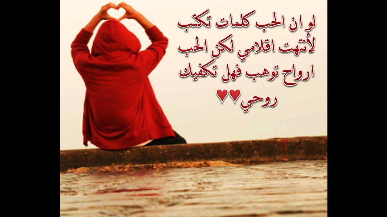 صورة اجمل العبارات عن الحب , الحب كلامه حلو اوى