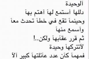 صورة رسائل رومانسية مصرية جامدة جدا , كلام حب وغرام يهبل
