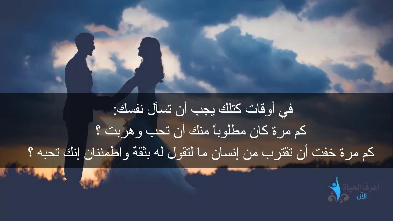 صورة حكمة اليوم في الحب , بالحب تملئ الحياه السعاده