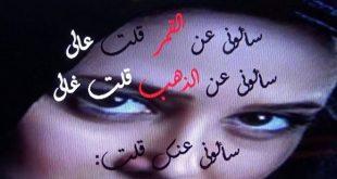 صورة اجمل رسائل الحب والغرام , كلمات غراميه تجنن