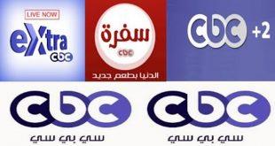 صورة تردد قنوات cbc على النايل سات , من افضل القنوات المصرية شاهد وتمتع