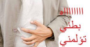 كيف تتخلص من الغازات في البطن , مش ممكن مش عارف اكل زلا اشرب ايه العمل