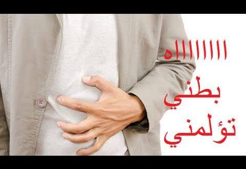 صورة كيف تتخلص من الغازات في البطن , مش ممكن مش عارف اكل زلا اشرب ايه العمل