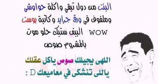 صورة نكت مصرية جامده , المصريين اكثر شعب يحب النكت الجامدة
