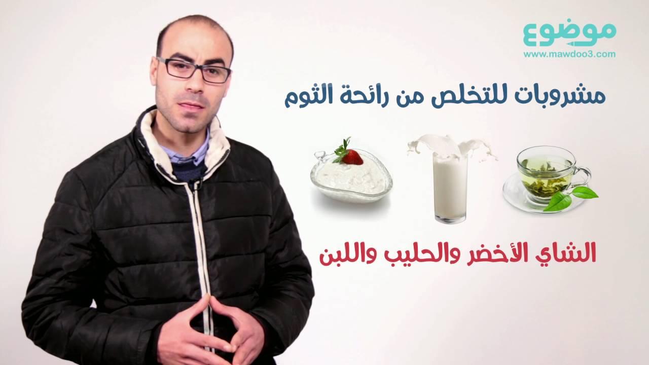 صورة التخلص من رائحة البصل,طرق مذهله للتخلص من رائحه البصل