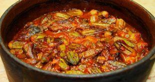 صورة ألذ بامية هتعمليها من غير لحمة وبأسهل وصفة , طريقة عمل البامية بدون لحمة