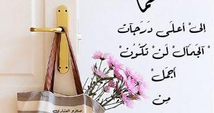 صورة اعرف دينك صح , نصائح عامة في الدين