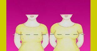 صورة اجعلي صدرك مثير وجذاب , وصفات لشد الصدر