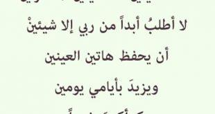 الله علي جمال العيون السوداء , شعر عن العيون السوداء