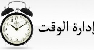 صورة الوقت زي السيف بالضبط , موضوع عن الوقت