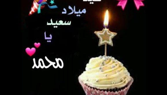 صورة تورتات ملونة عليها أسماء جميلة , صور عيد ميلاد باسم