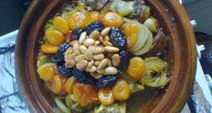 صورة أطعمة من المغرب تحفة , اكلات مغربية بالصور