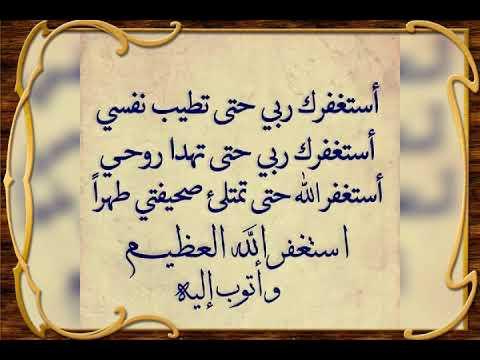 صورة يارب ارزقني وباركلي في يومي , دعاء التوكل على الله في الصباح 5253 5
