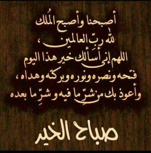 صورة يارب ارزقني وباركلي في يومي , دعاء التوكل على الله في الصباح 5253