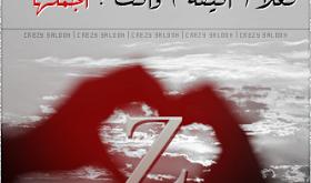 صورة صور z علي خليفات تحفة , صورة حرف z