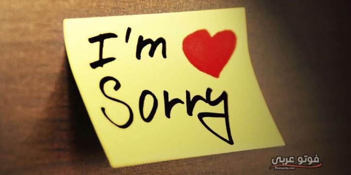 صورة اعتذر منك يا حبيبي , صوره مكتوب عليها انا اسف