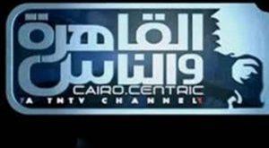 صورة تردد قناة القاهرة, احصل على جميع ترددات قنواتك المفضلة unnamed file 758 300x169 1 300x165