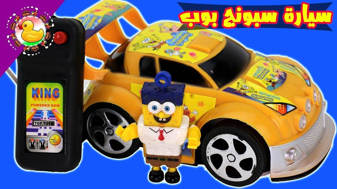 صورة سيارات سبونج بوب , اشكال جميله جدا لعربيات صغيره 5417